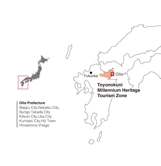 TOYONOKUNI MILLENNIUM HERITAGE TOURISM ZONE Undiscovered Japan - Japan map beppu
